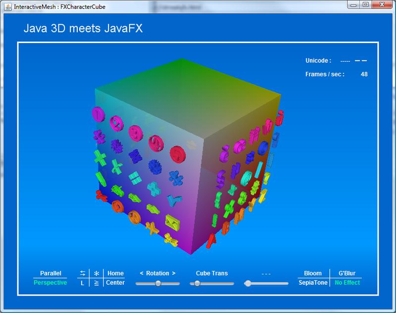 Java3D-meets-JavaFX